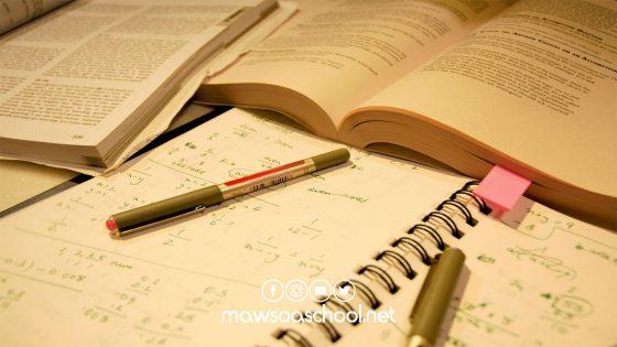 07 خطوات عليك القيام بها للتخلص من الخوف من الامتحان