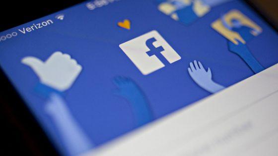 للحد من الغش في البكالوريا: الجزائر تحجب مواقع التواصل الاجتماعي