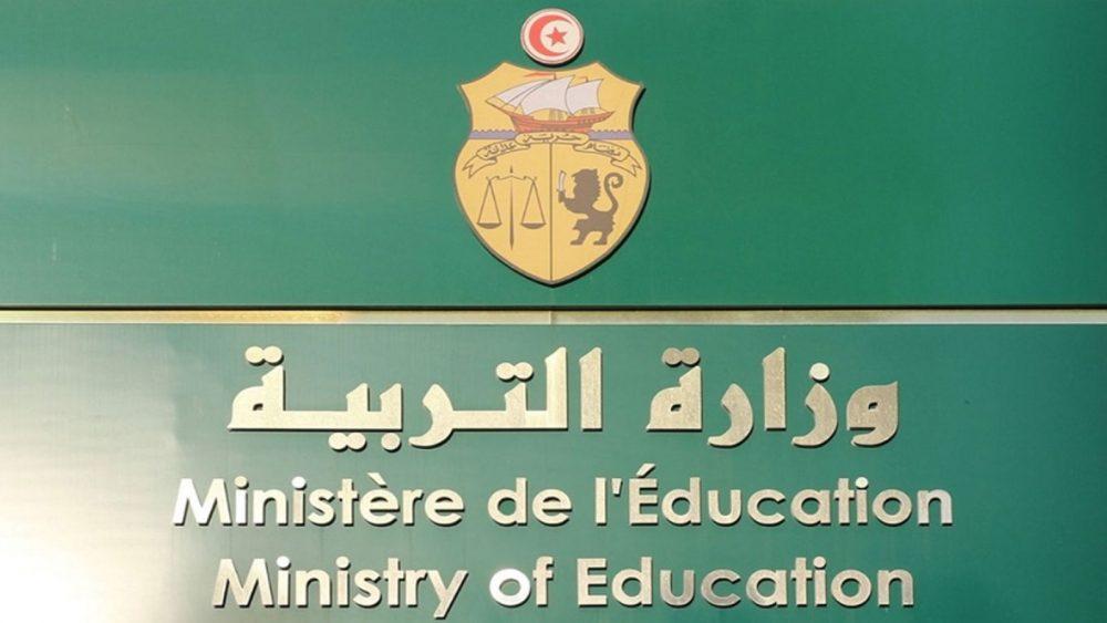 وزارة التربية ترفع قضايا عدلية ضد التلاميذ الذين قاموا بنشر ورقة إمتحان الباكالوريا