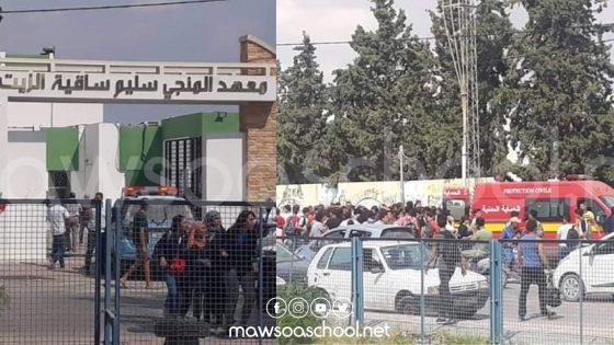 اصابة تلميذ بجروح خطيرة بسبب احداث عنف بين التلاميذ في معهد المنجي سليم بساقية الزيت