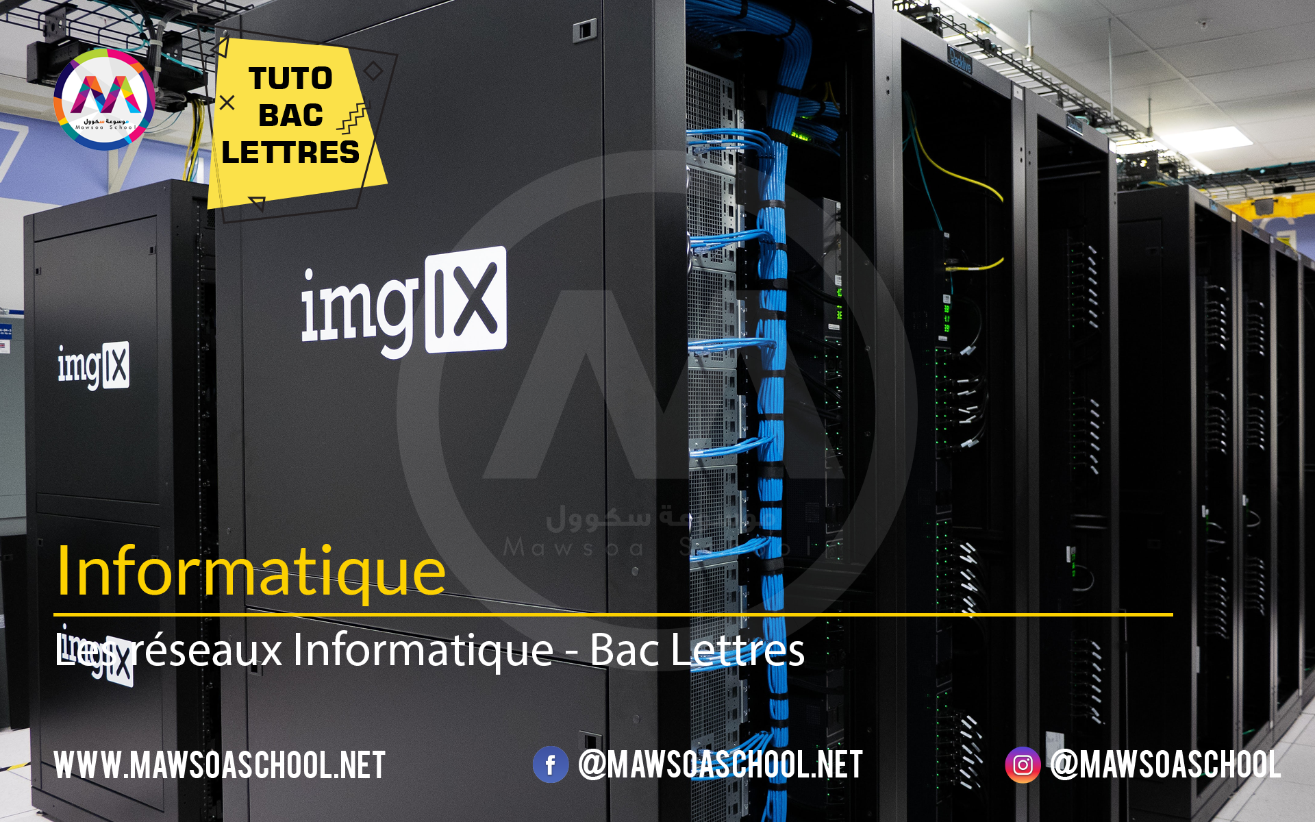 Informatique: Les réseaux Informatique - Bac Lettres