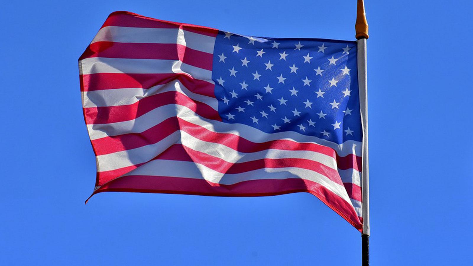 ملخص: الولايات المتحدة الأمريكية: القوة الإنتاجية - جغرافيا - بكالوريا آداب واقتصاد وتصرف
