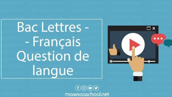 Bac Lettres - Français - Question de langue