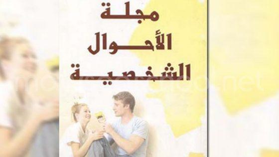 الدرس : التجارب التحديثية في البلدان العربية - التربية المدنية - ثانية ثانوي