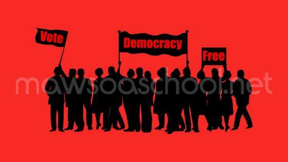الدرس: أسس الدولة الديمقراطية الحديثة - التربية المدنية - ثانية ثانوي