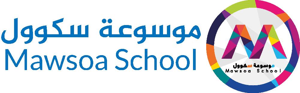 موسوعة سكوول Mawsoa School